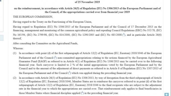 regulament-rezerva-2019_b